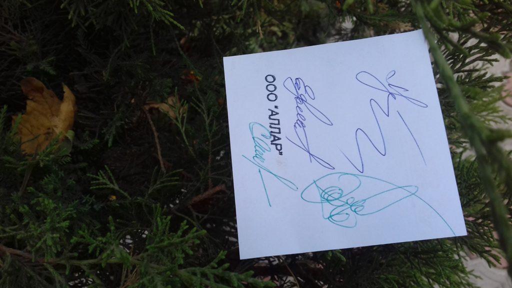 изготовить печать подписи