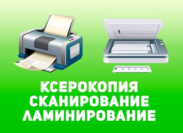 визитки и другие полиграфические услуги
