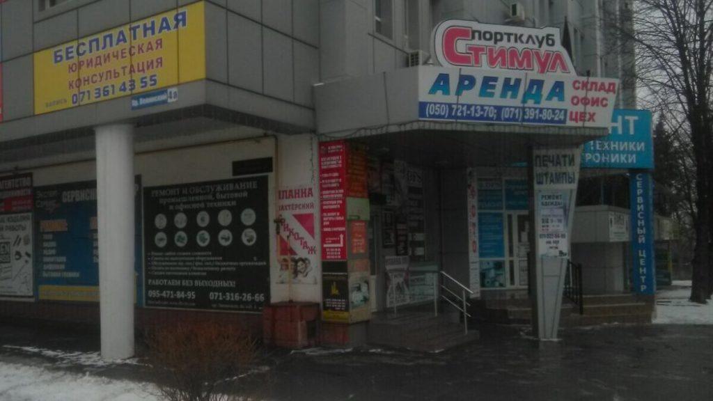 сделать печать в Донецке